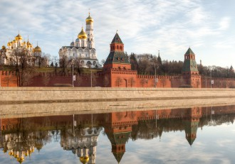 The Kremlin on the Moskva River