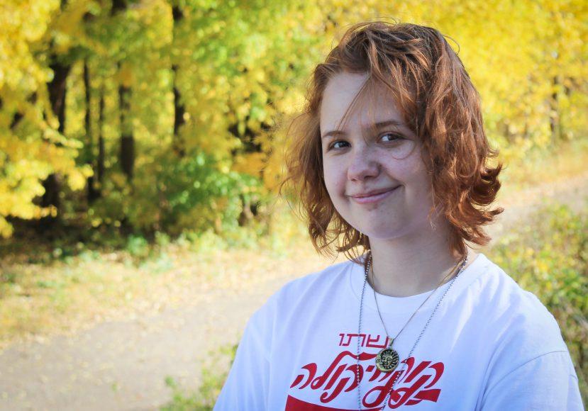 Annabella Meyer
